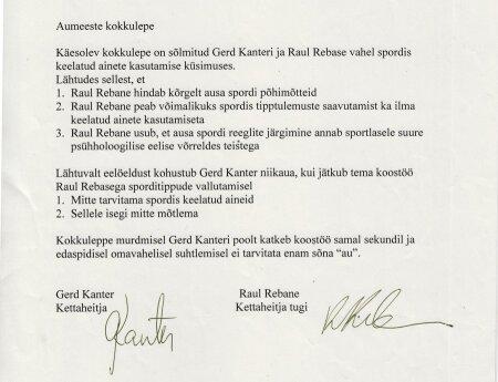 Aumeeste kokkulepe Rebase ja Kanteri vahel