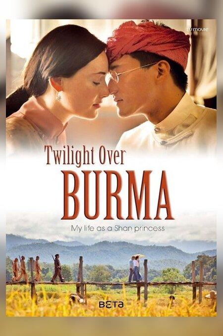 "Film ""Twilight over Burma"""