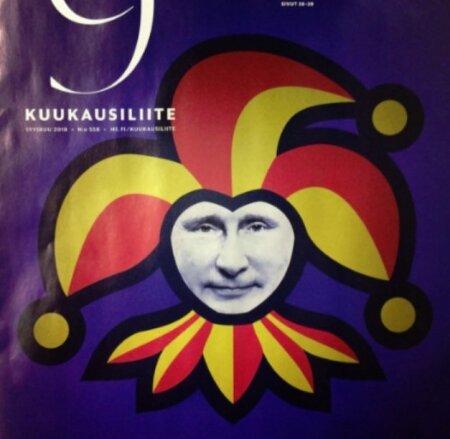 Helsingin Sanomate poolt modifitseeritud Helsingin Jokeriti logo.