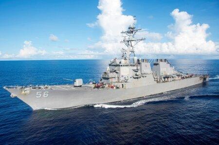 Raketihävitaja USS John S. McCain