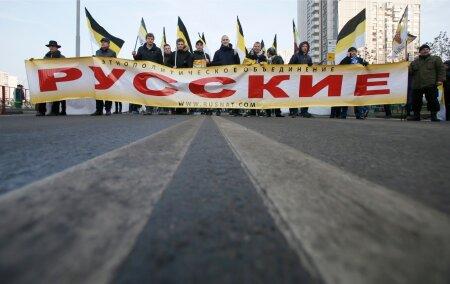 Vene marss
