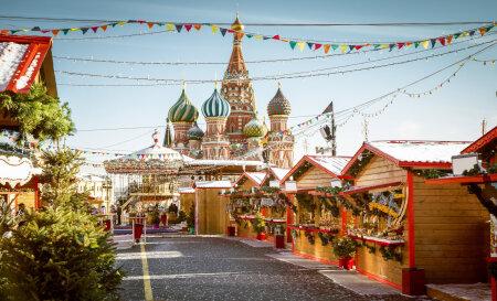 Jõuluturg Punasel väljakul