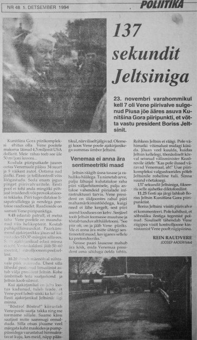 137 sekundit Jeltsiniga Vene–Eesti kontrolljoonel. Ülemiselt pildilt on näha, kui lähedale pääses Maalehe reporter tookord Venemaa presidendile.