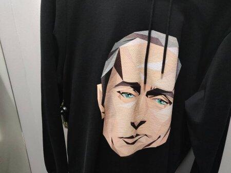 Vladimir Purini TSärk