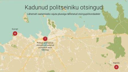 Kadunud politseiniku otsingud