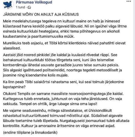 """AINULT AJA KÜSIMUS: Postitus Facebooki grupi """"Pärnumaa Volikogud"""" lehelt."""